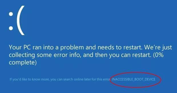 Windows 10 में दुर्गम बूट डिवाइस BSOD को ठीक करें (चित्रों के साथ)