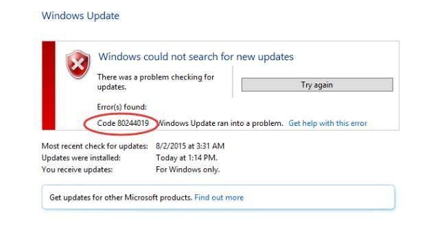 Windows अद्यतन त्रुटि 80244019 (हल)
