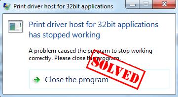 (Исправљено) Престао је да ради хост управљачки програм за штампу за 32-битне апликације