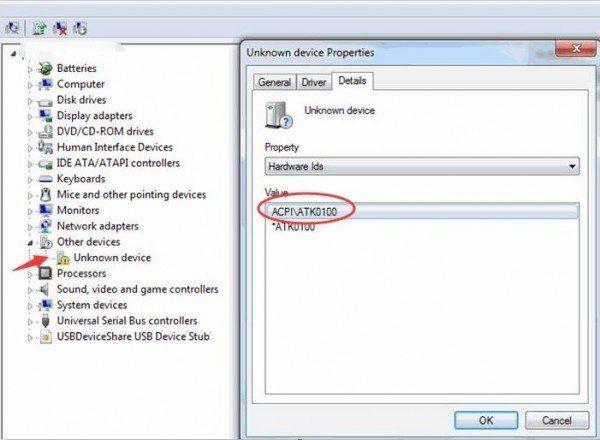 कैसे ASUS ATK0100 ACPI ड्राइवर डाउनलोड करें