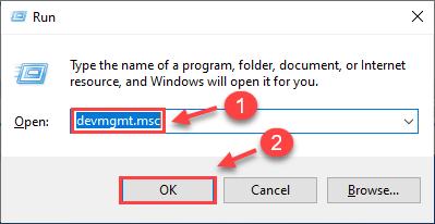 Ātrais labojums: ievadiet atslēgu, kas nedarbojas sistēmā Windows