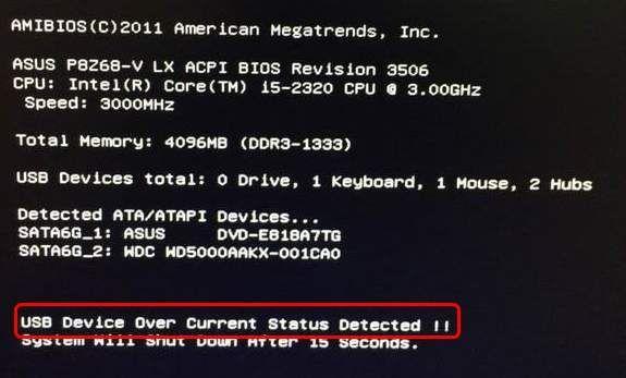 (Atrisināts) Atklāta USB ierīce, salīdzinot ar pašreizējo statusu !!